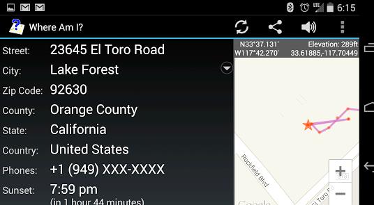 אפליקציות Android איפה אני