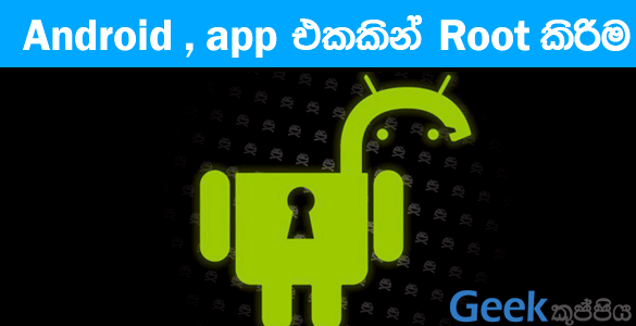 Android, co jest root