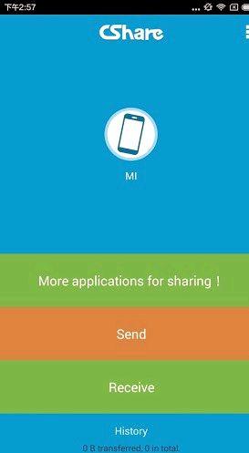 Skrár hvar app Android