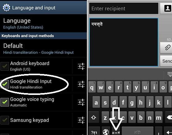 Como eu posso baixar idioma para celular Samsung