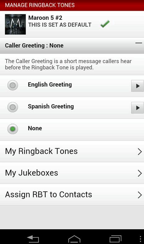 איך אני יכול להשיג צלצולים בטלפון verizon שלי