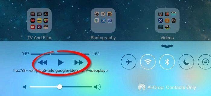 איך אני יכול להאזין ל- YouTube במהלך גלישת ios ipad 7