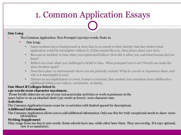 common app extracurricular essay 1000 characters It can seem like the activities section of the common app gives rise to the most questions, and for good reason this section features many different moving parts not only must you describe ten of the most significant extracurricular activities that have filled your free time in high school, but it also asks you to estimate your time commitment to these activities and forces you to describe.