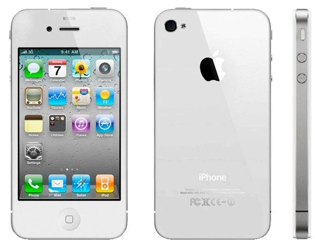Walmart bir iphone 4 ne kadar