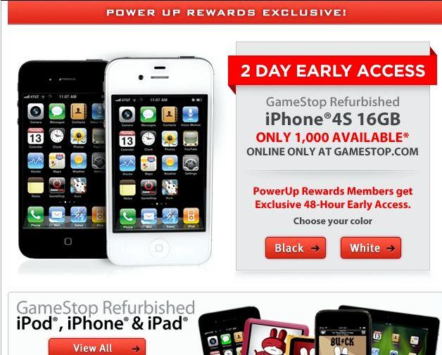 כמה הוא שווה iphone 4 ב GameStop
