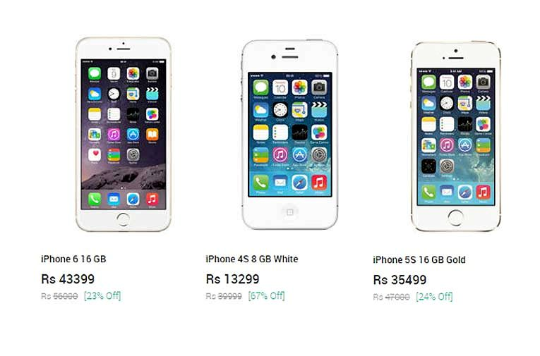 How much is iphone 4s 8gb