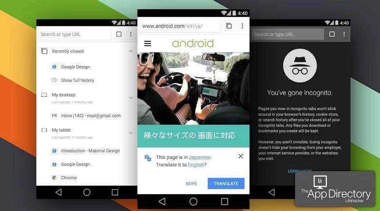 Hva er den beste android nettleser app