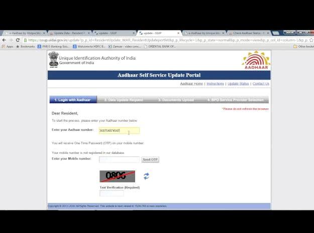 Qual è il suo download gratuito numero di cellulare mp3
