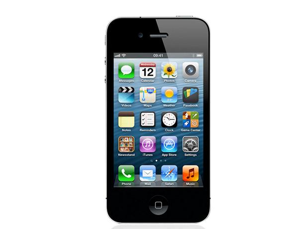 Vad mp är min iphone 4