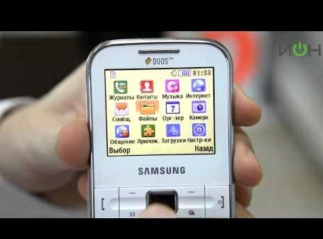 ebuddy para samsung chat 222 gratis